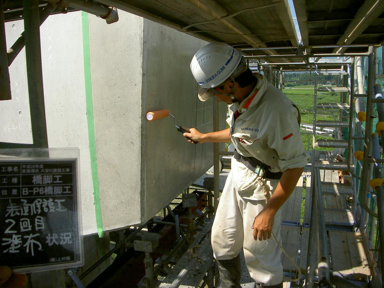 東海環状大安IC建設工事