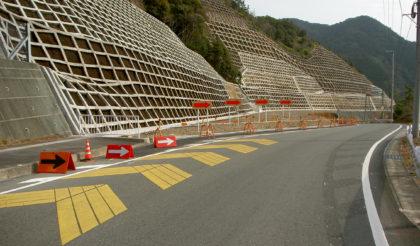 R260坂谷地区道路建設工事