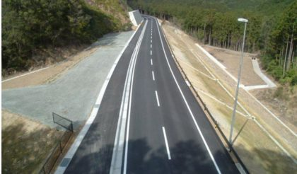 R260錦道路舗装工事