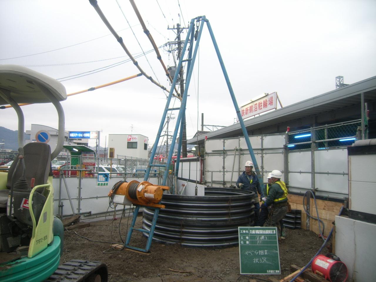 犬山線鵜沼駅自由通路等新設に伴う詳細設計工事