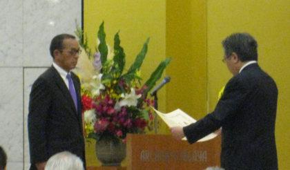 経済産業大臣表彰を賜りました。